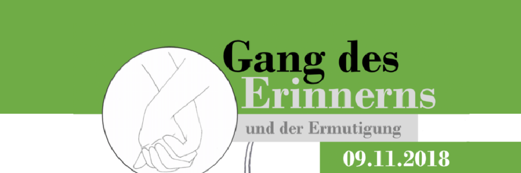 Gang des Erinnerns